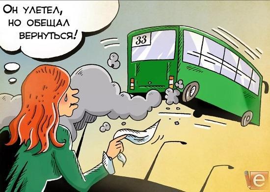 анекдоты про автобус и девушек