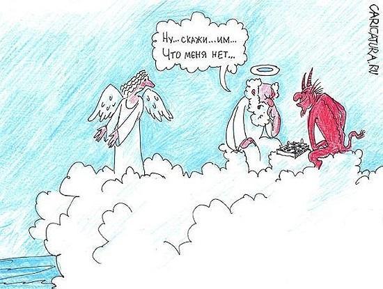 анекдоты про человека и бога