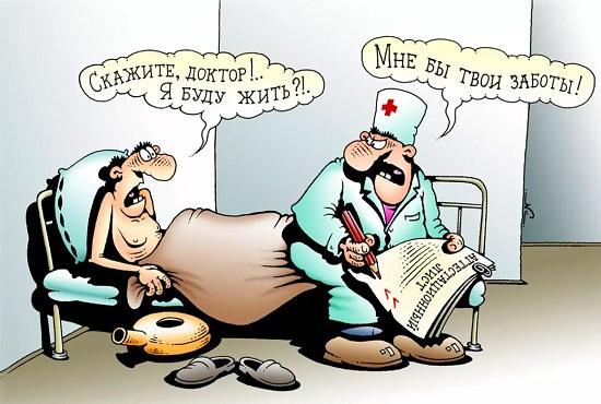 Анекдоты про докторов и проблемы