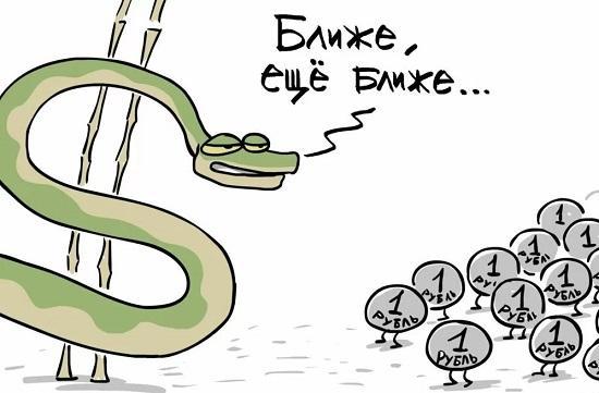 анекдоты про курс доллара