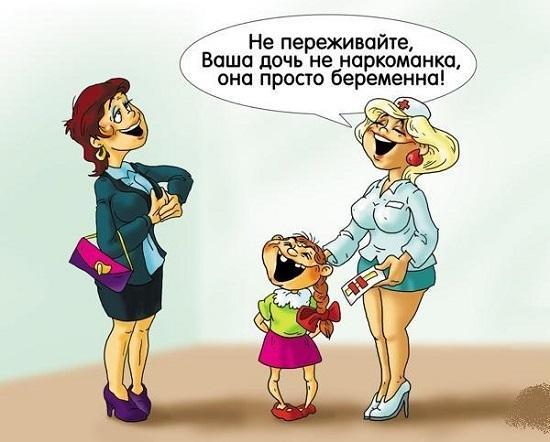 анекдоты про мать и дочь