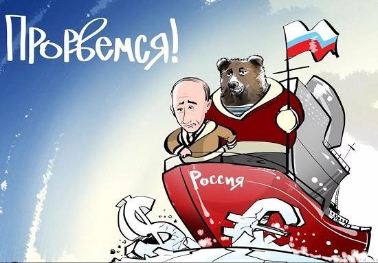 анекдоты про россию и дни