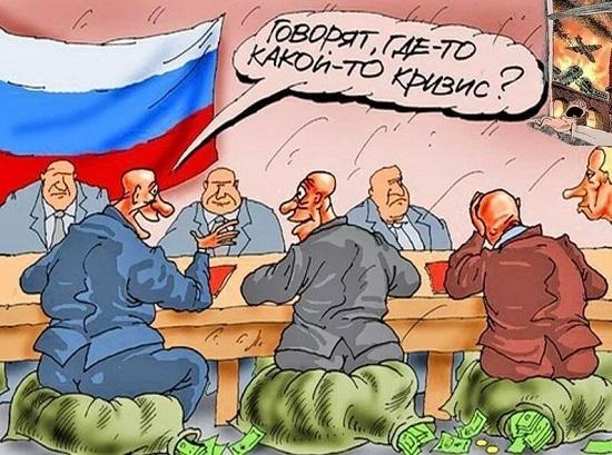 анекдоты про россию и народ