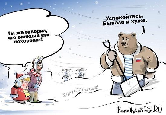 анекдоты про россию и ответы