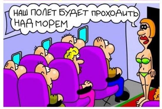 Анекдоты про самолеты и стюардесс