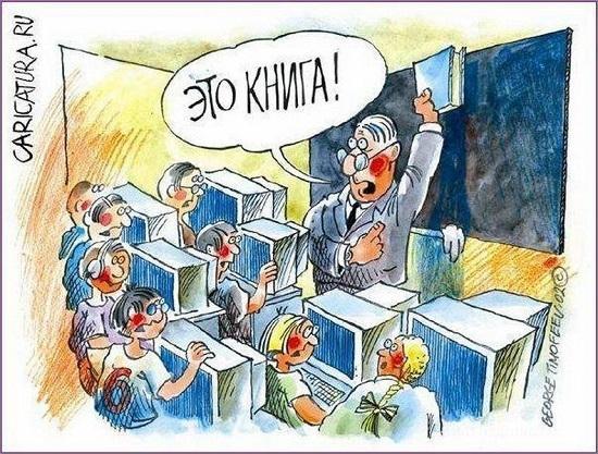анекдоты про учителя и учеников