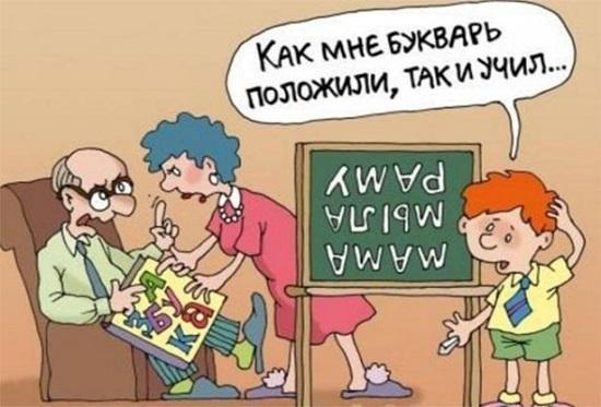 анекдоты про вовочку и родителей
