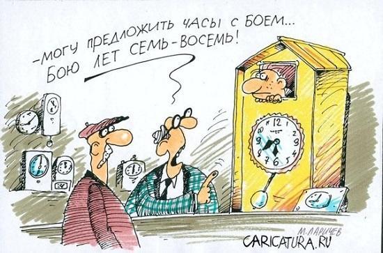 анекдоты про время и часы