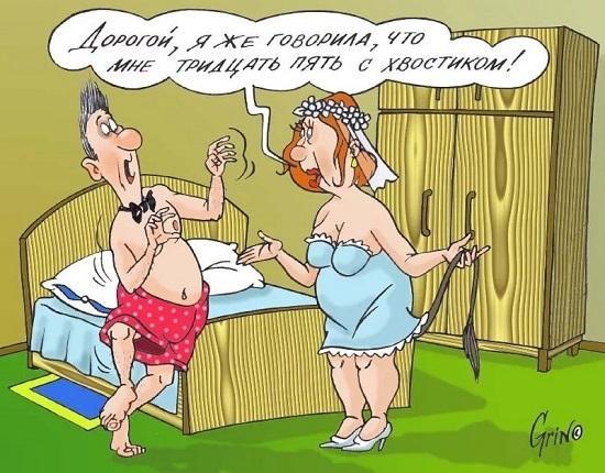 анекдоты про жену и пару