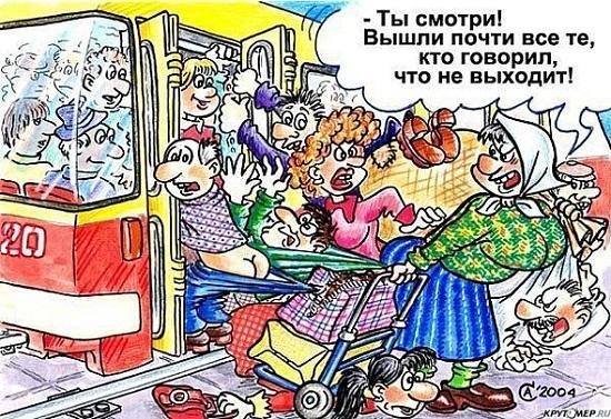 анекдоты про автобус и женщин