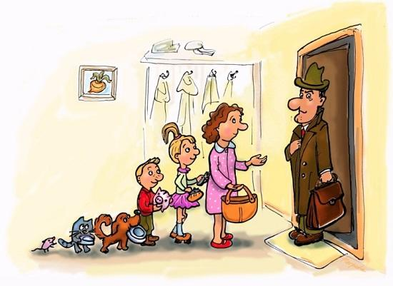 анекдоты про дом и папу