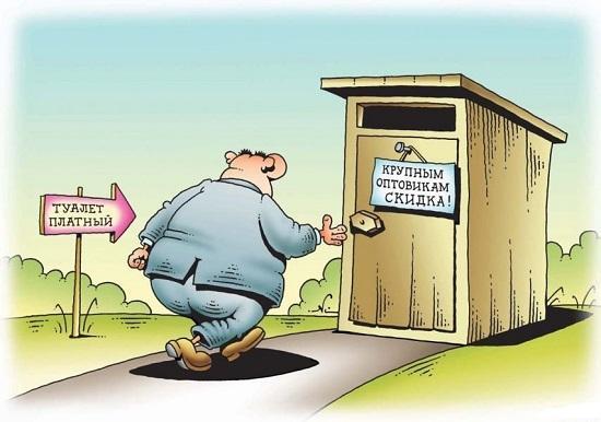 анекдоты про дверь туалета