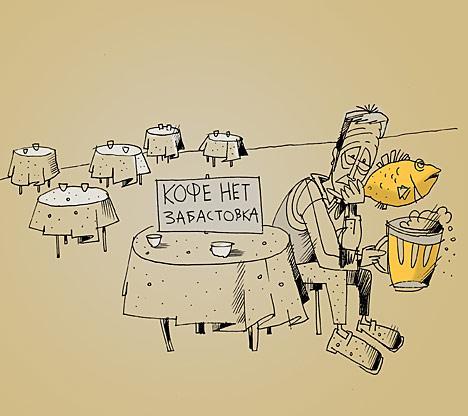 анекдоты про кофе и утро
