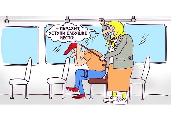 анекдоты про место в автобусе