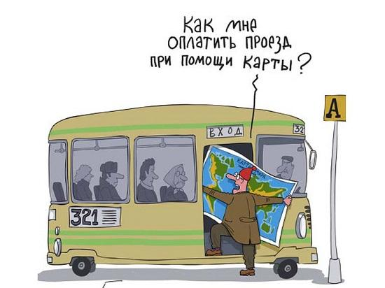 анекдоты про мужчин и автобус