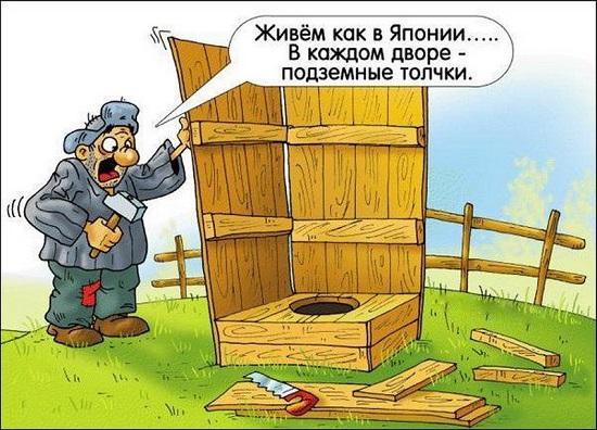 анекдоты про мужиков и деревню