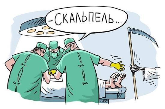 анекдоты про операцию и хирурга