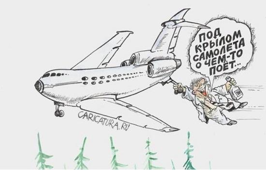 анекдоты про самолеты и пассажиров