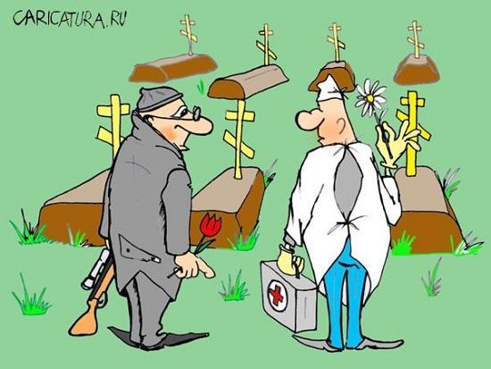 анекдоты про врача и человека