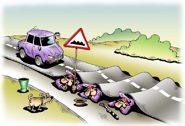 анекдоты про человека и дорогу