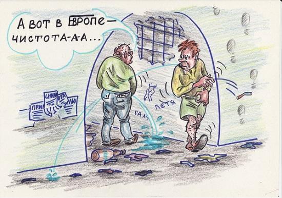 анекдоты про человека и город