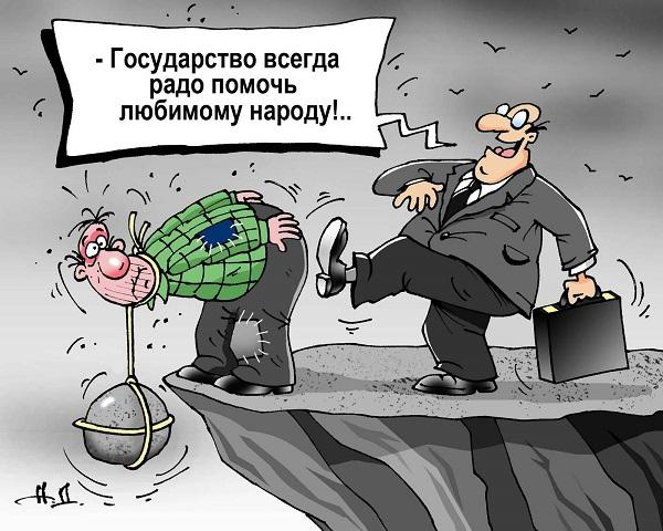 анекдоты про человека и страну