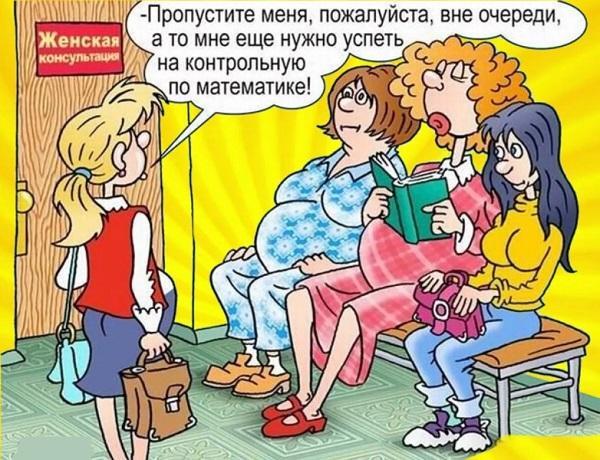 анекдоты про детей и девушек
