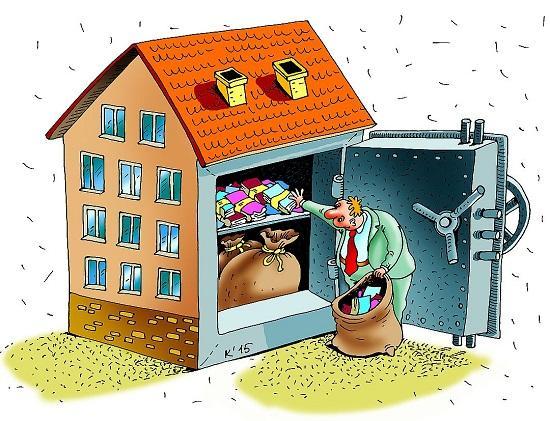 анекдоты про дом и деньги