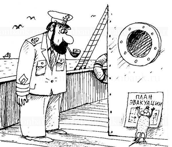 анекдоты про капитана корабля