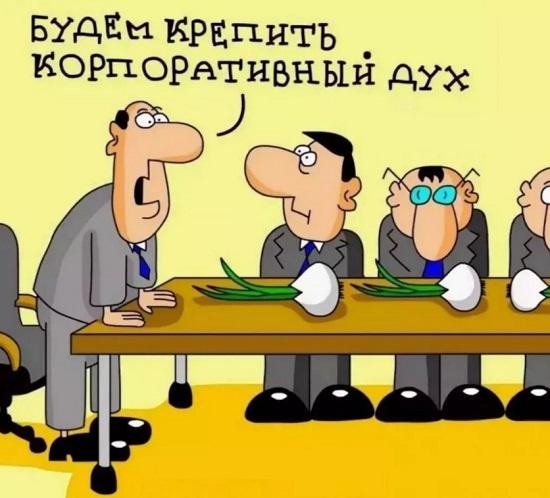 анекдоты про работу и коллег