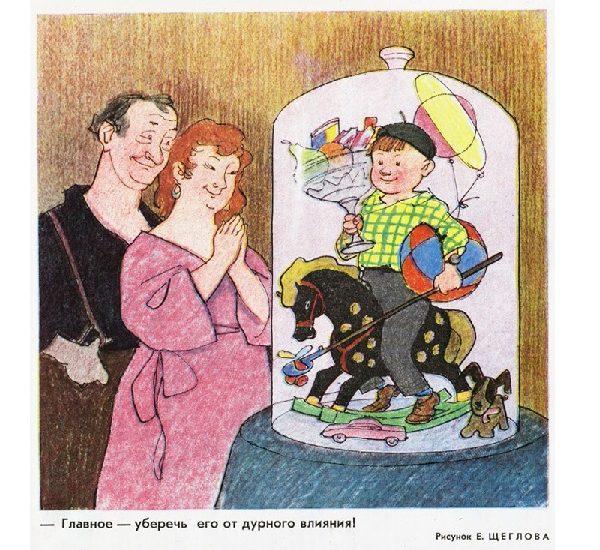 анекдоты про родителей и детство