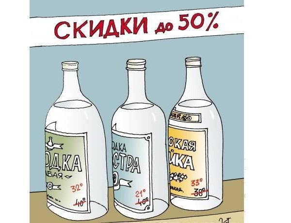 анекдоты про водку в магазине