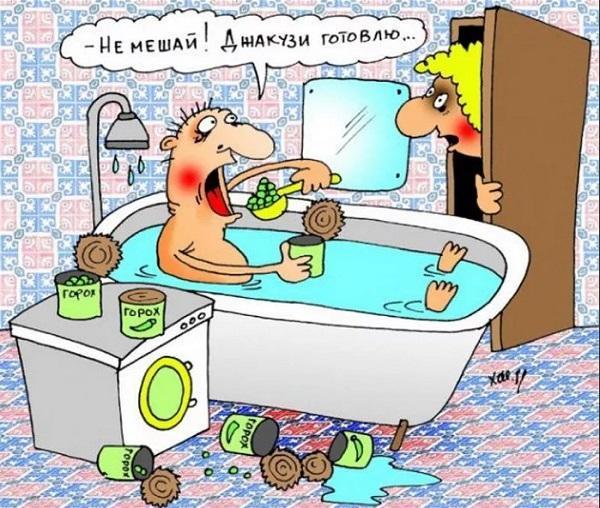 анекдоты про жену и ванну