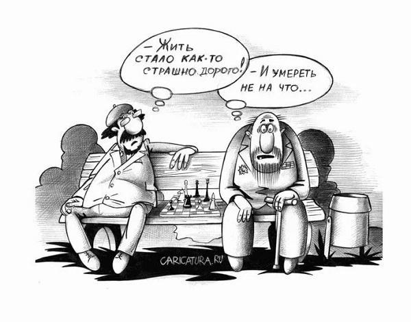 анекдоты про жизнь и смерть