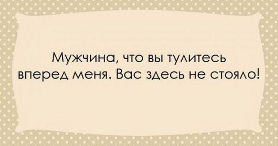Read more about the article Еврейские анекдоты до слез