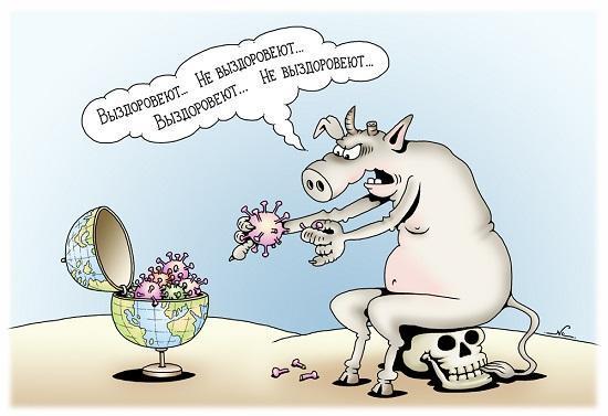 смешные до слез анекдоты про коронавирус