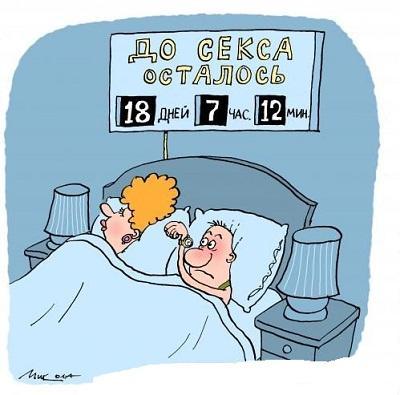 анекдот картинка постель