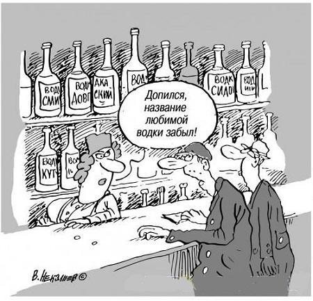 анекдот картинка про бар