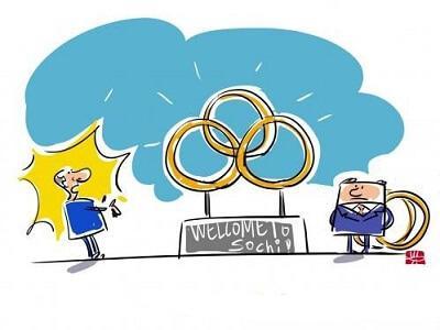 анекдот картинка про кольца и серьги
