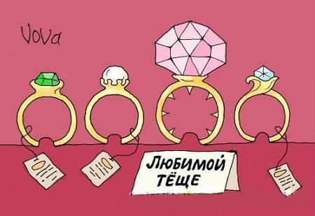 Анекдоты – картинки про кольцо