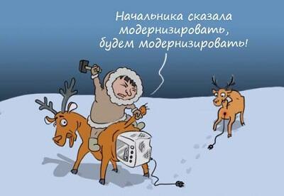 анекдот картинка про лосей и оленей