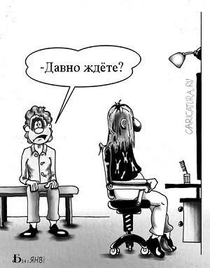 анекдот картинка про прическу и парикмахерскую