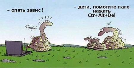 анекдот картинка про змей и гадов