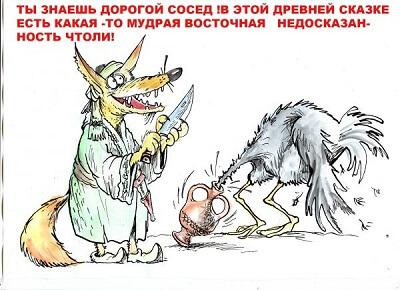анекдот картинка про зверей
