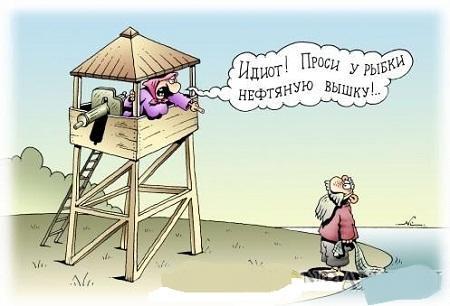 Анекдоты – картинки про сказки