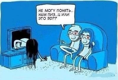 анекдот про фильмы в картинке