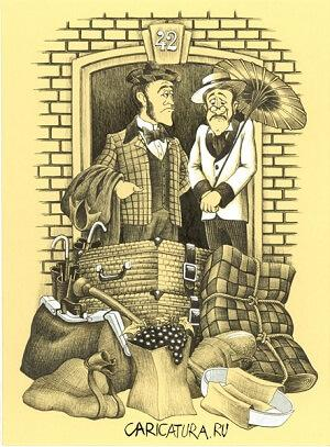 анекдот про холмса и ватсона в картинке