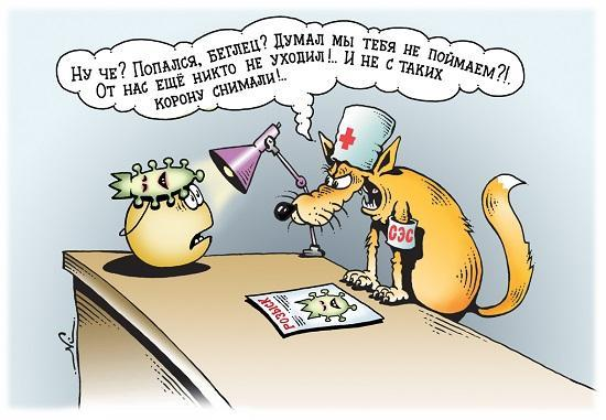 анекдот про коронавирус в картинке