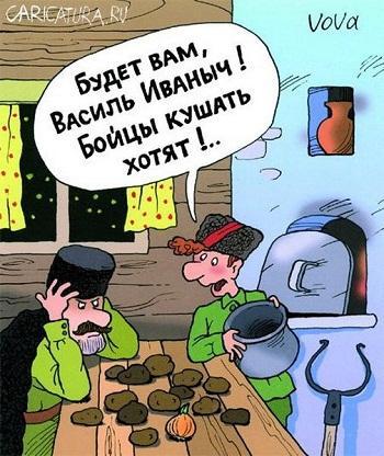 анекдоты картинки про петьку и василия ивановича