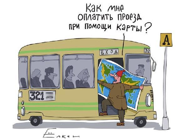 анекдоты про автобус и человека